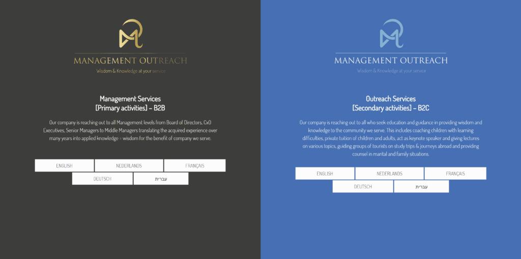 Management Outreach